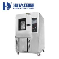 可程式恒温恒湿试验机价格(图)  HD-E702-50B20