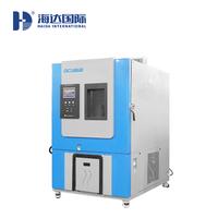 供应深圳 可编程低温恒温恒湿试验箱 HD-E702-800K40