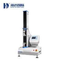 拉力试验设备生产厂家 HD-B609B-S