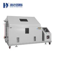 複合式鹽霧測試機  HD-E808-90A