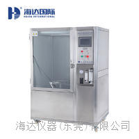 強沖水淋雨試驗機 HD-IPX5/6