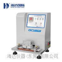 油墨脫色試驗機 HD-AA508