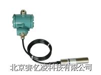 液位傳感器 STLP