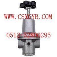 QTY-8大口徑空氣減壓閥