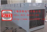 风道电加热器 380/800KW