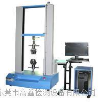 伺服電腦材料試驗機