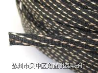 PET伸缩编织套管 1-55