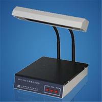 紫外分析儀