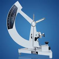 紙張撕裂度測定儀 ZB-SL1000