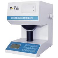 白度色度測試儀 ZB-A