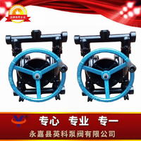 新型手摇隔膜泵 铝合金手动隔膜泵 手摇隔膜输送泵  隔膜手摇泵