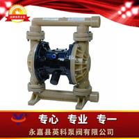 PVDF氟塑料氣動隔膜泵