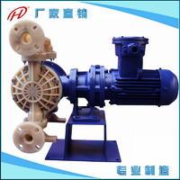 全氟塑料电动隔膜泵