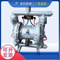 吸粉隔膜泵