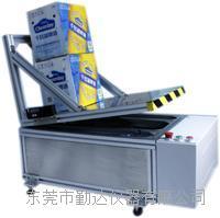 纸箱滑动角试验仪 QD-3081
