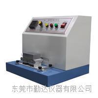 油墨耐磨试验仪 QD-3031