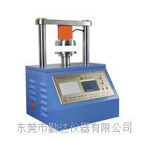 环压强度测试仪 QD-3013
