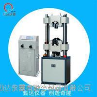 液压万能材料拉压力试验 QD-3110