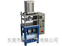 纸页压榨成型机 (气动型) QD-3125-1