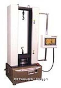 大型全自动弹簧伸张/压缩试验机 SHR系列