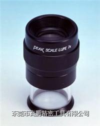 日本(必佳牌)PEAK SCALE LUPE 7X放大镜 1975-7X