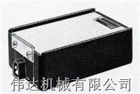 日本(必佳牌)PEAK 灯盒 2046