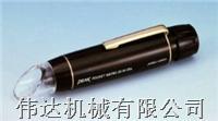 日本(必佳牌)PEAK 2050-75X 放大镜 2050-75X