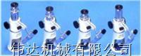 日本(必佳牌)PEAK SHOP MICRO 40X 放大镜 2009-40X