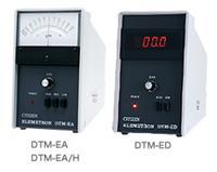 CITIZEN(西鐵城牌)DTM-ED電子顯示器 DTM-ED
