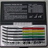 日本TSUBOSAN(葫芦牌)硬度锉刀 硬度锉刀