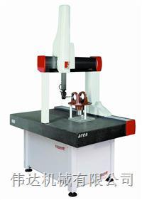 意大利COORD3三坐標測量機ARES系列 ARES系列