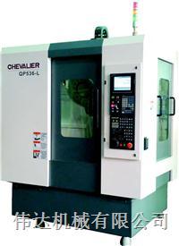 臺灣福裕CHEVALIER高速立式綜合加工機  QP1620-L/QP536-L/QP640-L/FTC-1320V