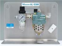 AL-0306 空气过滤器由AL-H1207F代替日本NAKANISHI  AL-0306
