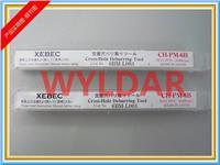 交叉孔研磨CH-PB-6B陶瓷纤维研磨棒日本XEBEC锐必克 CH-PB-6B