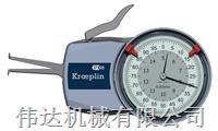 H105 5-15mm内测卡规 德国KROEPLIN H105