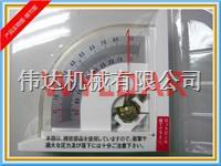 日本制SK LM-90磁性角度计 LM-90磁性角度计