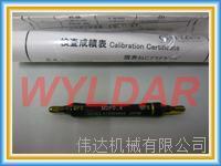 M2P0.4 GPII  WPII  螺纹塞规检查内螺纹 日本OJIYAS M2P0.4 GPII  WPII