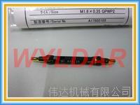 M1.6×0.35 GPII WPII 螺纹塞规检查内螺纹 日本OJIYAS M1.6×0.35 GPII WPII