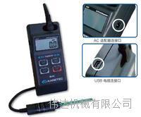 高斯计TM-801EXP日本制KANETEC强力 TM-801EXP