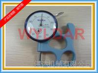 SM-112-3A 0~10mm表盘式厚度表日本TECLCOK得乐 SM-112-3A
