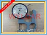 SM-112LW 0~10mm表盘式厚度表日本TECLCOK得乐 SM-112LW