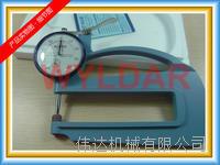 SM-124LS 0~20mm表盘式厚度表日本TECLCOK得乐 SM-124LS