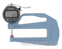 SMD-550J 0~12mm数显数字厚度表日本TECLCOK得乐 SMD-550J