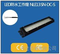 NLE13SN-DC-S/ND833003 機床照明燈工作燈 日本NIKKI NLE13SN-DC-S/ND833003