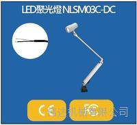 NLSM03C-AC/814010機床照明燈工作燈 日本NIKKI NLSM03C-AC
