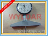 DM-234 指针型深度计日本TECLCOK得乐 DM-234
