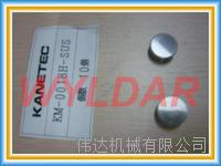 强力防锈型永磁座KM-0018H-S 日本制KANETEC(强力牌)  KM-0018H-S