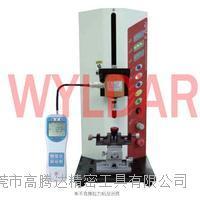 高荷重自动测试台 AFS-2000
