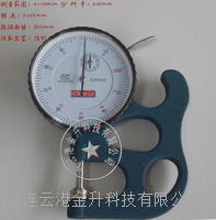 叶片厚度检测仪LS-3 0-10毫米 LS-3 LS3 绿博