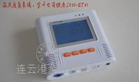 I500-ETH|温湿度自动记录仪可以连接电脑 I500-ETH LB